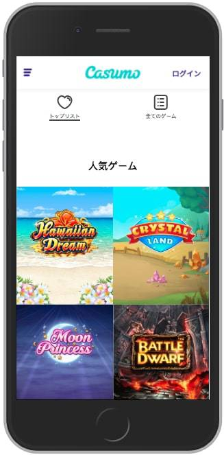 Mobile Game Browser